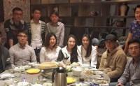 私董會 年後深圳聚會