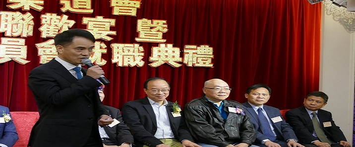 正东柔道会第六届执委会就职典礼